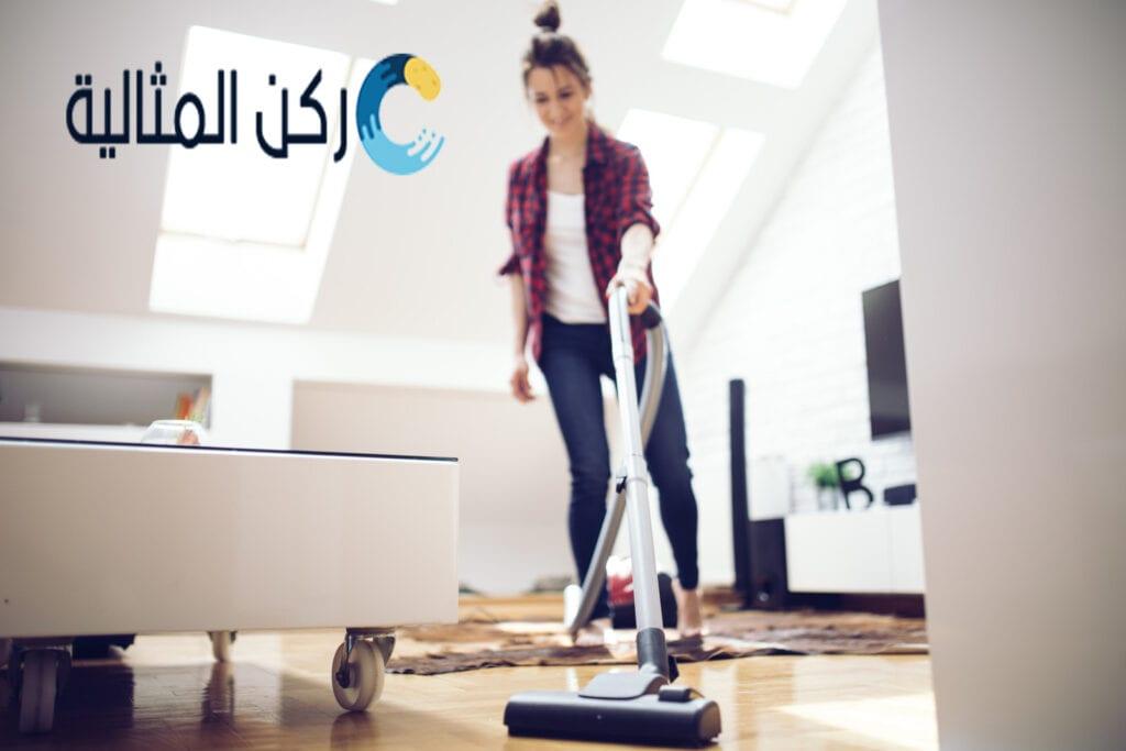 افضل طريقة تنظيف المجلس العربي