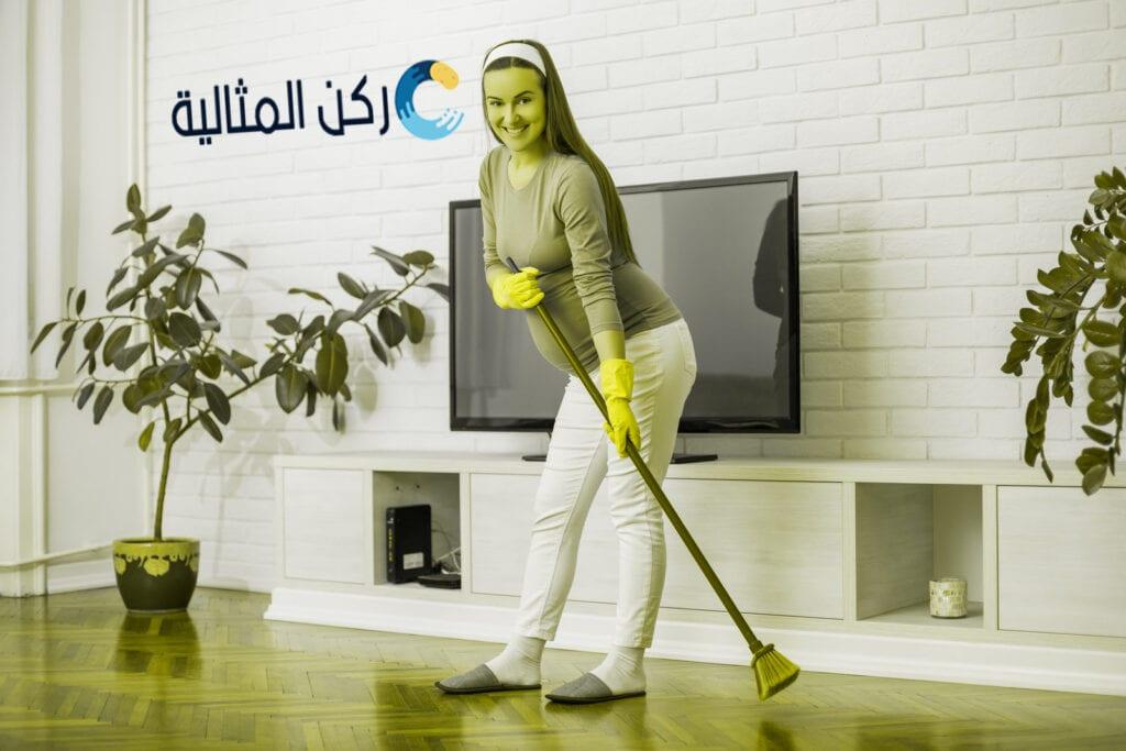 افضل الطرق لتنظيف منزلك افضل شركة تنظيف منازل بالخبر