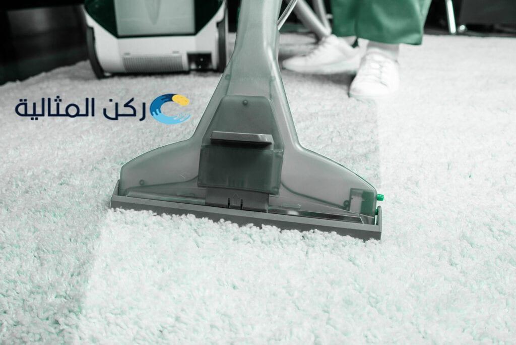 شركة تنظيف سجاد في الجبيل