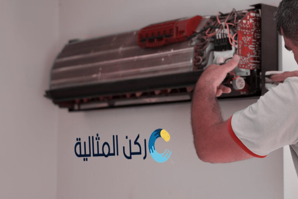رقم شركة صيانة مكيفات في الجبيل